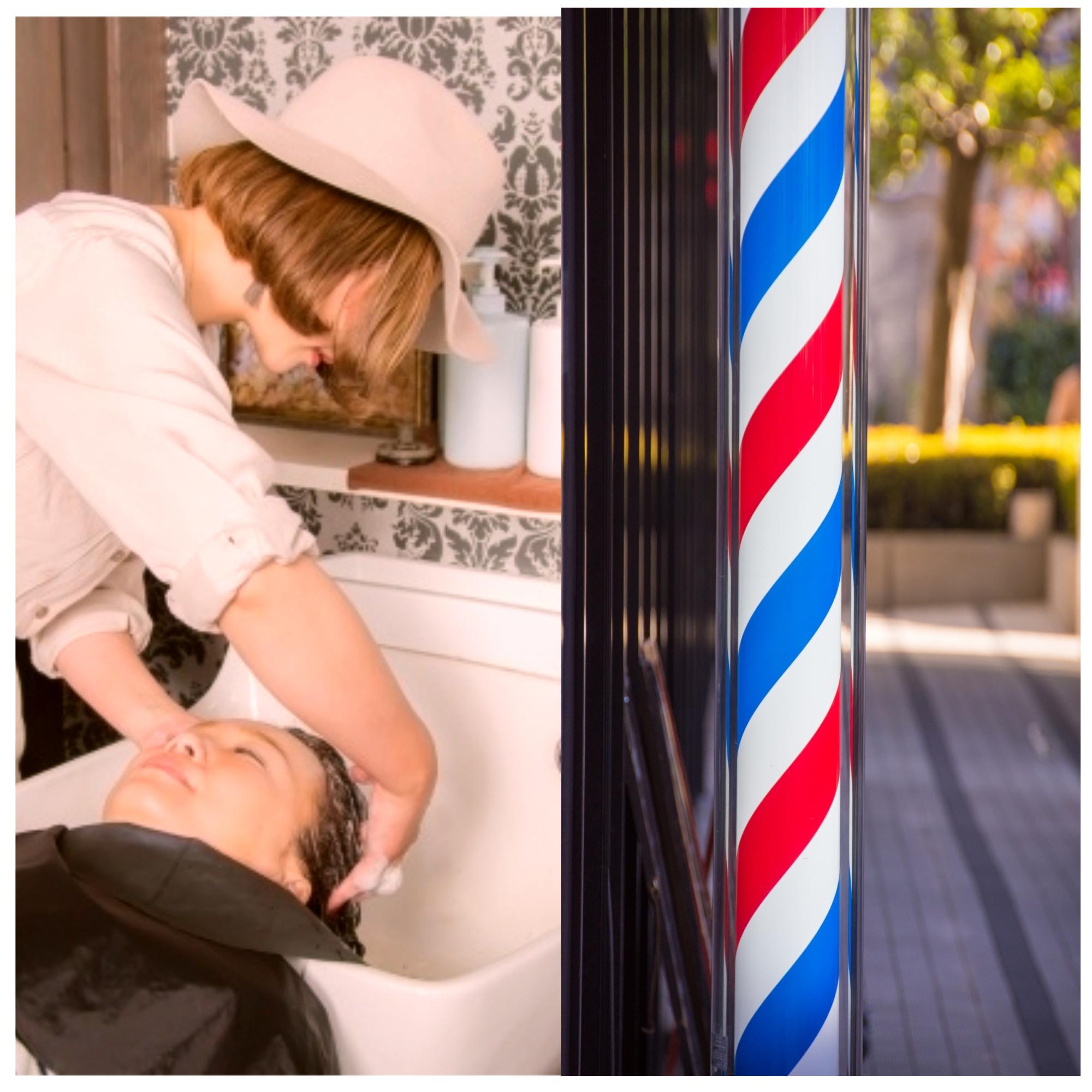 美容院と理髪店